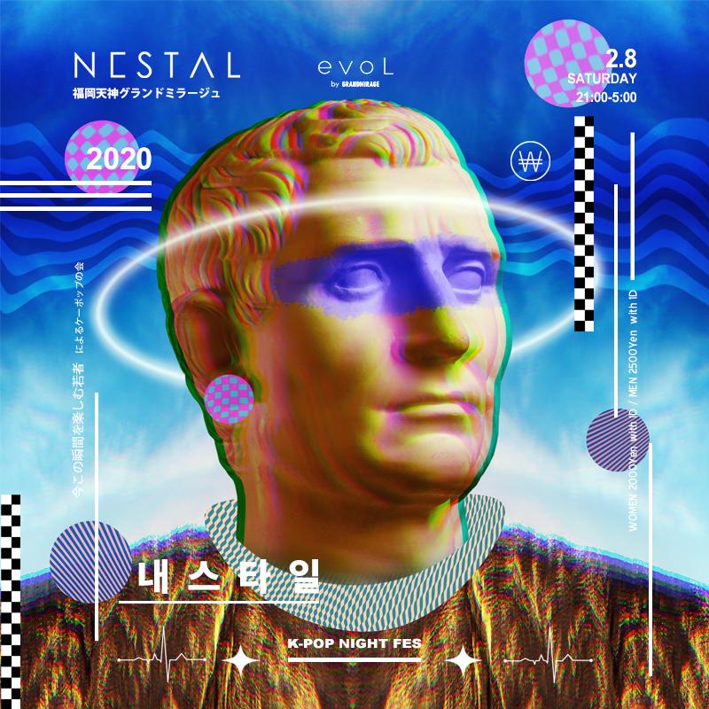 国内最大規模のK-POPイベント【NESTAL】開催!